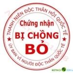 bi chong bo