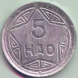 1 đồng: